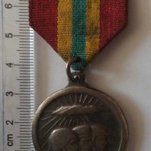 Медаль Услуги честь КНДР Северная Корейская булавка значок