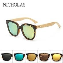2017 Retro Espejo gafas de Sol de Madera De Bambú gafas de Sol Mujer Hombre Mujer señora Soleil Luneta oculos gafas de sol feminino