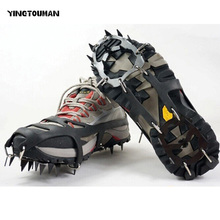 YINGTOUMAN 18-Teeth Silica Gel Sports Anti-Slip Ice Gripper Cleats Shoe Boot Grips Crampon Chain Spike Snow For Climbing
