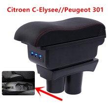 Для Citroen C-Elysee peugeot 301 подлокотник коробка центральный магазин содержание коробка для хранения с подстаканником пепельница USB интерфейс