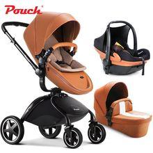 2017 Pouch детская коляска 3 в 1 детская коляска кожа белый красный черный orange цвет автокресло детская спальная корзина малолитражного автомобиля