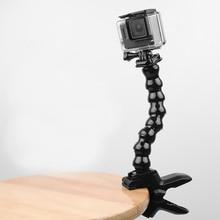 Jaws Flex Clamp Mount Gooseneck Mount Clip for GoPro Hero 7/6/5/4 Session Xiaomi Yi SJCAM SJ4000 EKEN Action Cameras Accessories