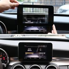 Центр управления навигации защита экрана отделка панели для Mercedes Benz C class W205 GLC 200 260- стайлинга автомобилей