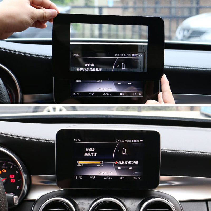 Center Control Navigation Screen Protection Trim Panel For Mercedes Benz C Class W205 GLC 200 260 2015-2017 Car Styling