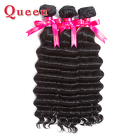 Queen Hair Products Loose Deep Wave Brazilian Hair Weave 3 Bundles 100% Remy Human Hair Bundles Extensions Can Buy With Closure