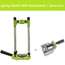 Electric Drill Stand Bench Drill Press Stand spring Oblique hole positioning Drill Holder with Drill Press Vice dremel electric drill stand power rotary tools accessories bench drill press stand diy tool double clamp base frame drill holder