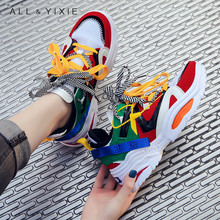 ALL YIXIE 2019 Fashion Women Casual Shoes Spring Summer Leather Flat Thick Bottom Sneakers Sole Female Tennis Shoe