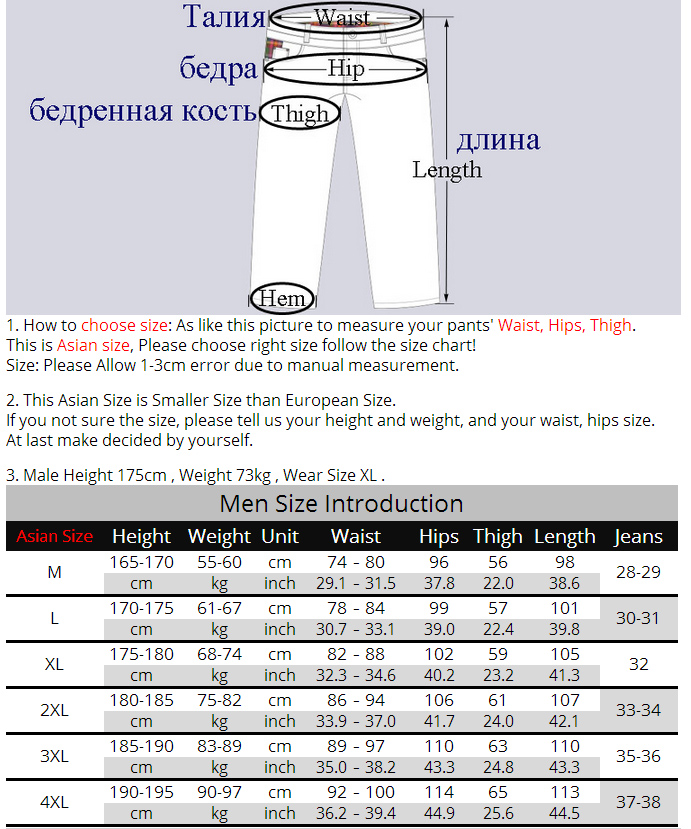 Aliexpress  Buy LOMAIYI NEW 2017 Winter Menu0027s Cargo Pants Men - army height and weight chart