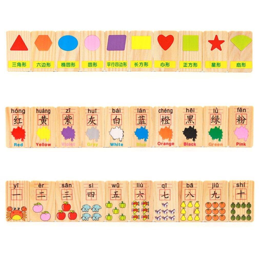36 pièces carte en bois préscolaire mathématiques nombre calcul jouet caractères reconnaissance blocs de construction pour les nourrissons