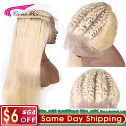Карина 13x6 кружево спереди парик Remy 613 блондинка Синтетические волосы на кружеве парик бразильский Прямо Девы парики человеческих волос 13x6