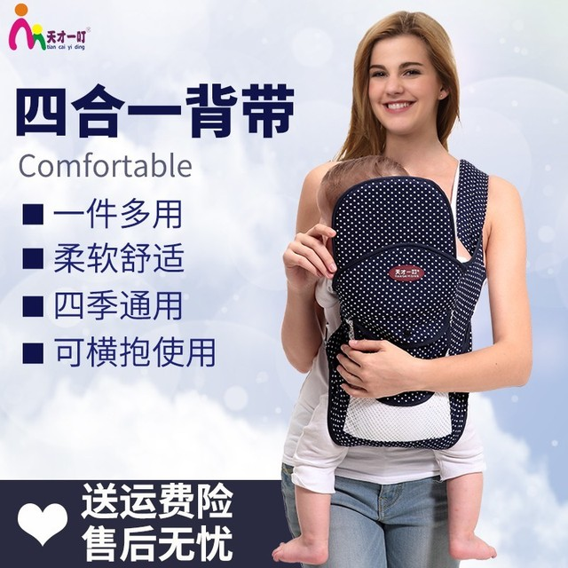 TCYD Baby Backpacks Carriers Classic 4 in 1 Sling Back Carry Face-to-Face Polyester Activity Gear 19 styles