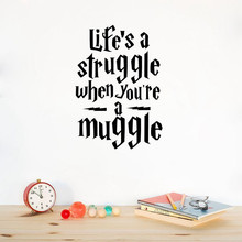 New arrival diy wall art wallpaper Funny Harry Potter Wall Stickers Quotes Vinyl Decals For Teens Room Decoration