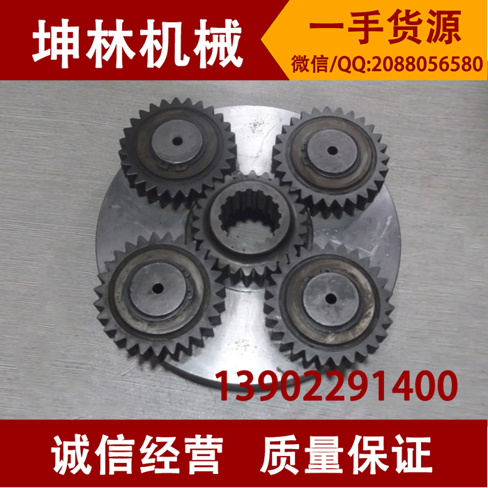 Daewoo DH225-7 (Toshiba) a four frame assembly rotary digging machine rotary tooth box  gear box frame star