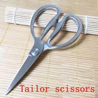 Professional Sewing Scissors Tailor Scissors For Fabric Cutting Exquisite Steel Dressmaker Shears Black 18.5cmx9.5cm 1PC