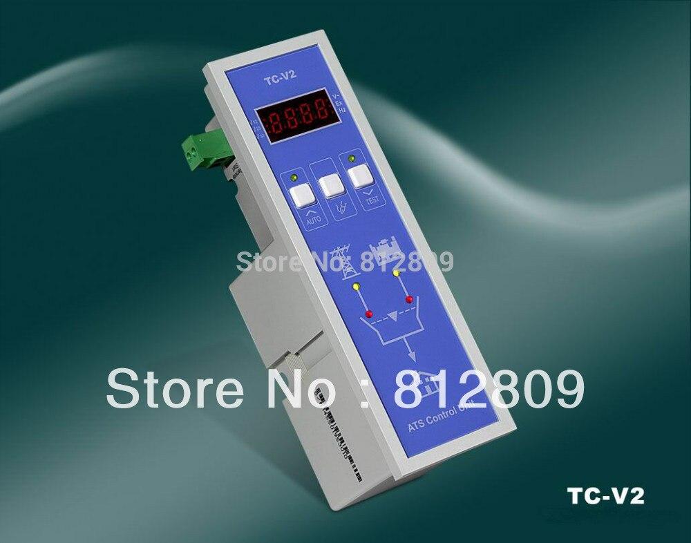 original TC V2 Controller fast free shipping