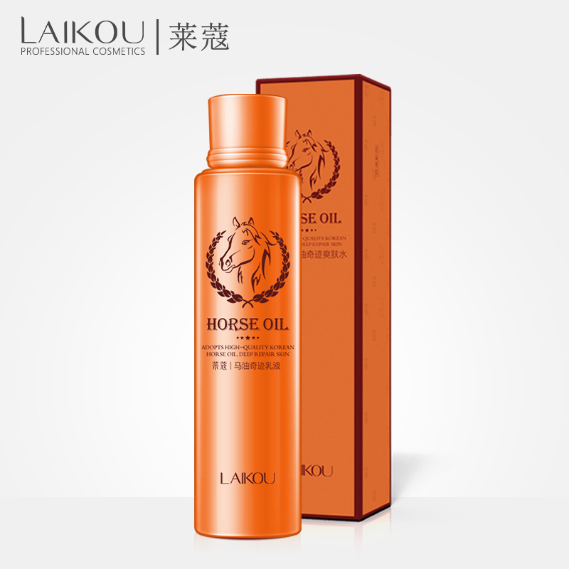 LAIKOU NEWEST Hydrating Horse Oil Lotion Moisturizer Shrink Pores Nourishing Winter Skin Care Day And Night
