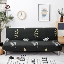 Parkshin скандинавский лист, все включено, складной диван, покрывало для кровати, облегающий чехол для дивана без подлокотника, подойдет для дивана