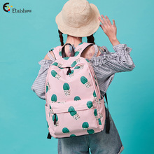 Middle High School Bags for Teenage Girls Floral Prints Cute Large Capacity Bookbags Women Girls Travel Backpack цены