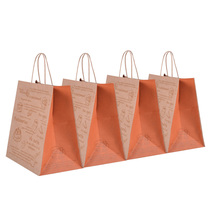 10pcs/lot Lovely paper bag with handles Festival gift wedding party kraft bags 21*19.5*14cm