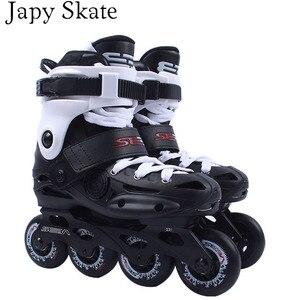 Image 4 - Japy סקייט מקורי סבע EB מקצועי סלאלום Inline גלגיליות מבוגרים נעלי החלקה על רולר הזזה משלוח החלקה Patines