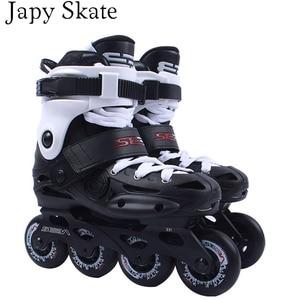 Image 4 - Japyスケートオリジナルセバebプロスラロームインラインスケート大人のローラースケートの靴スライド送料スケートpatines