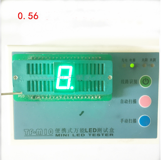 Free Ship 100pc Common Anode 0.56inch Digital Tube 1 Bit Digital Tube Display Green(Emerald) Digital Led Tube  Factory Direct