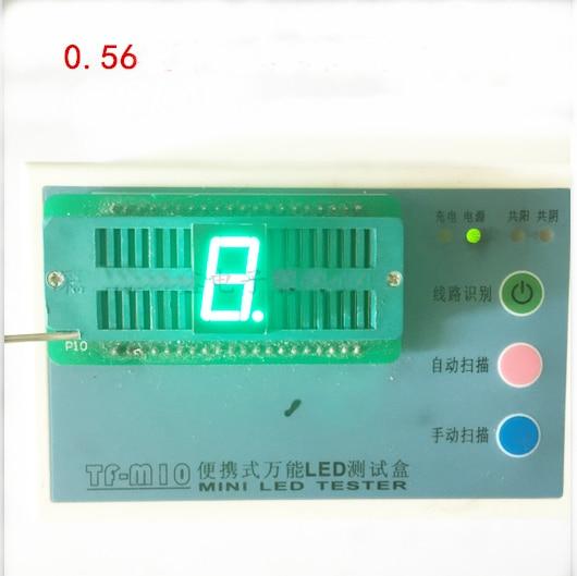 Free Ship 100pc Common anode 0.56inch digital tube 1 bit digital tube display Green(Emerald) digital led tube  Factory direct