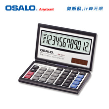 Folding Calculator OS-554 Solar Power Business Desktop Calculadora Handheld Calculatrice Computer