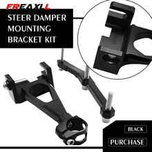 Motorcycles Adjustable Steering Stabilize Damper Bracket Mount Support Kit For YAMAHA MT-09 MT09 FZ09 FZ-09 2013 2014 2015 2016 fxcnc aluminum adjustable motorcycles steering stabilize damper bracket mount kit for kawasaki zx6r 2005 2006 motorbike support