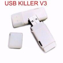 USBkillerV3 USB убийца V3 V2 U диск миниатюрный переключатель питания высокого импульс напряжения генератора/USB убийца для испытаний на ударную прочность при USB убийца протектор