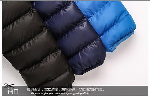 coat 1.10
