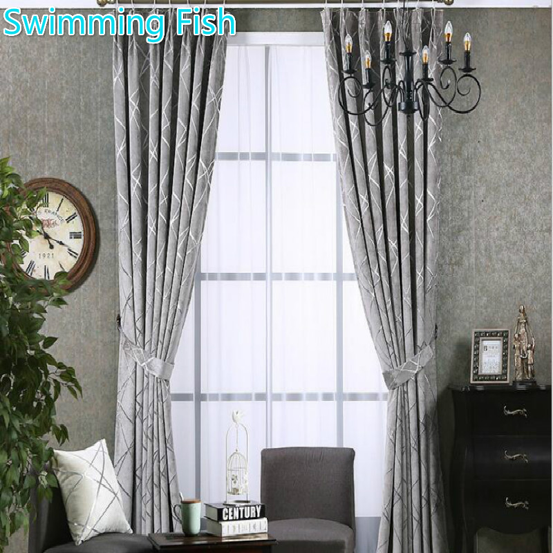 3 Colors New Thicking Chenille Fabric Silver Jacquard Blackout Curtain Drape For Bedroom Window