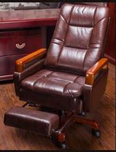 Real leather computer chair. Massage chair can lie home office chair. Real wood swivel chair28 цена