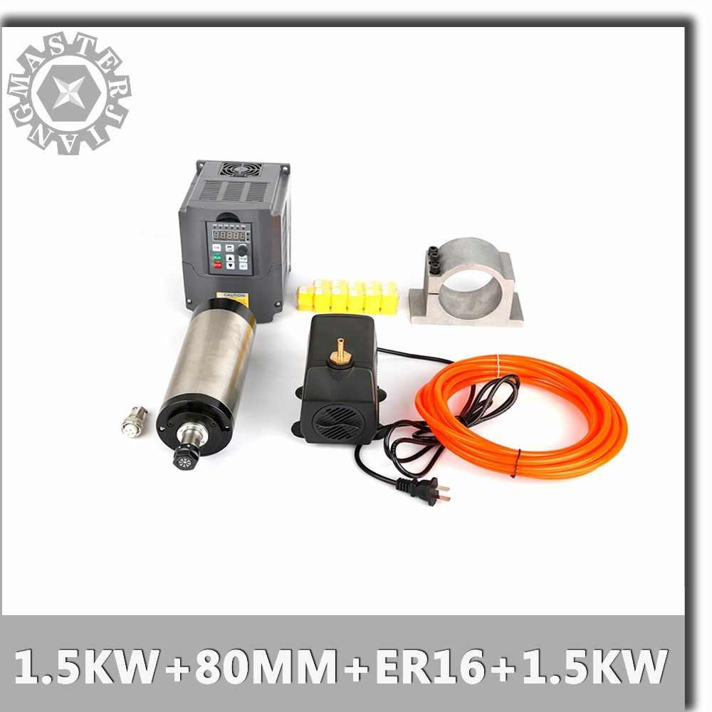 1.5KW 220V Con Quay Làm Mát Bằng Nước Bộ ER16 Xay Con Quay + 1.5KW VFD + 80mm Kẹp + 75W máy Bơm nước + Tặng 5M Đường Ống Nước + 11 chiếc ER16