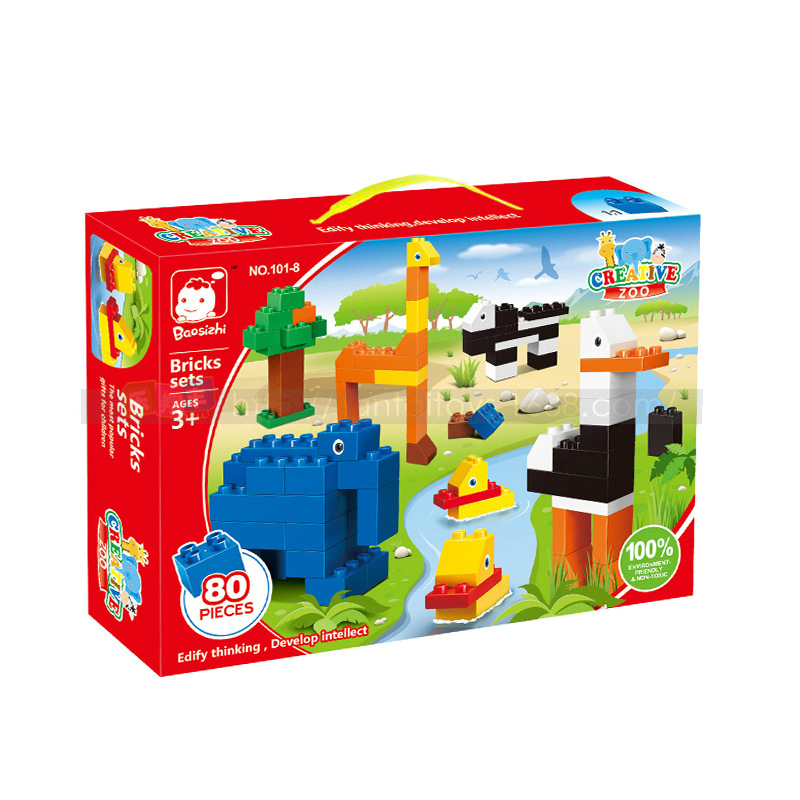 72pcs Creative Zoo Quality Big Building Blocks Self-locking Bricks Educational Toys Baby Block Toys Children Gift 72pcs educational building blocks set