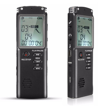 8GB USB Voice Recorder Rechargeable  2