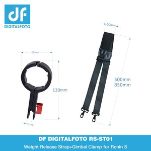 Image 3 - DF DIGITALFOTO RS ST01 DJI Ronin S Accessory Gimbal Accessories 3 Axis Gimbal stabilizer hand release shoulder strap belt