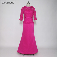 Vestido De Noche Fuchsia Lace Mermaid Evening Dresses Long High Neck 3 4 Sleeves Mother Of