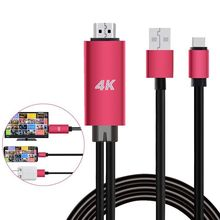 hot deal buy ultra hd 2 in 1 type-c to hdmi 4k cable hdtv tv digital av adapter usb c converter for android samsung huawei lg g5 hdmi cables