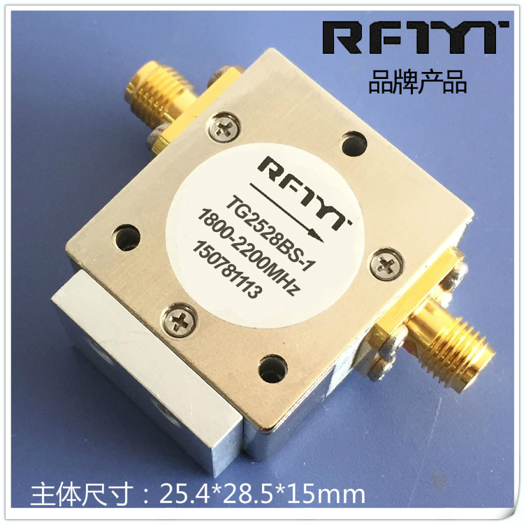 1800-2200MHz Coaxial Ferrite Microwave Communication RF Isolator RFTYT 2000MHz