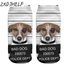 "ZXDJHELF New Women Funny ""BAD DOG""Animal 3D Print Socks Casual Breathable Low Cut Ankle Socks Cotton Hosiery Unisex Sock S015"