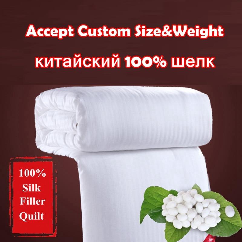 Chinese Handwork 100 Mulberry Silk Comforter Summer Winter Silk Quilt Blankets Soft Cozy Cotton Fabric Cover