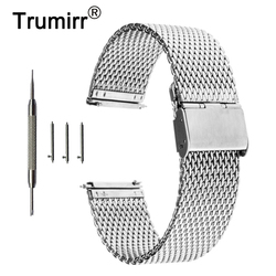 16mm 18mm 20mm 22mm Universal Milanese Watchband Quick Release Watch Band Mesh Stainless Steel Strap Wrist Belt Bracelet Black
