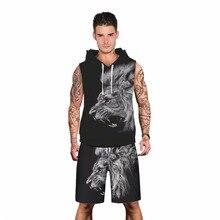 fc6c49c322d74 Roaring Lion impresión negro moda deportiva con capucha + Pantalones cortos