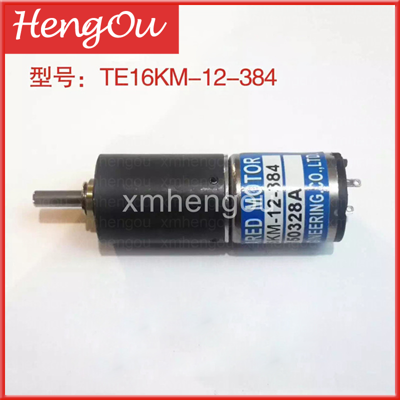 купить 4 Pieces TE16KM-12-384 Ink key motor Ink Fountain motor for Ryobi printing machine по цене 17549.38 рублей