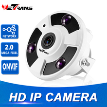 Network IP Camera H.265 SONY CMOS H.264 4.0MP P2P Full HD 1.8mm Fisheye Lens 15m IR Night Vision Home Surveillance camera 1080P