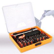 JAKEMY Brand JM-8127 Precision 53 in 1 Multi-purpose Magnetic Screwdriver Set Disassemble Household Tools for phone / PC
