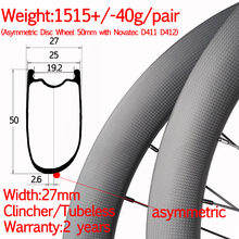 Super light width 27mm asymmetric carbon road bike disc wheels cyclocross 38mm 50mm clincher tubeless wheelset 2 year warranty ican carbon road tt bike wheel 86mm clincher tubeless ready ud matte with ican paint rim 27mm width wheels page 8