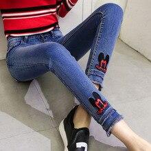 2016 новый настоящее узкие джинсы стрейч плотный корейских детей Микки девять брюки
