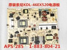 Оригинал для Sony KDL-46EX520 power board 1-883-804-11 / 21 APS-285